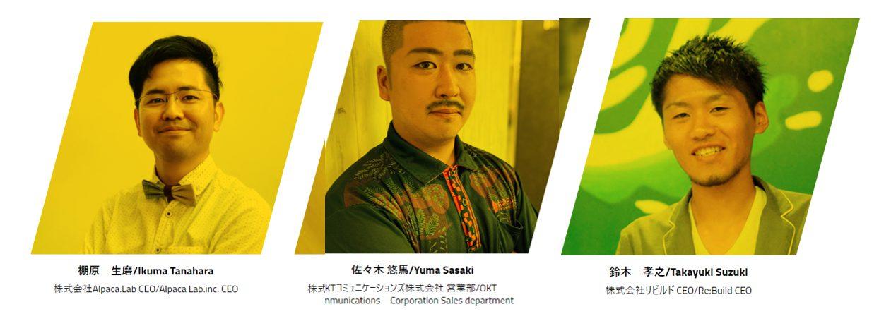 ZORKS崇元寺オフィス内から続々登壇!!【Okinawa Startup Festa 2020】