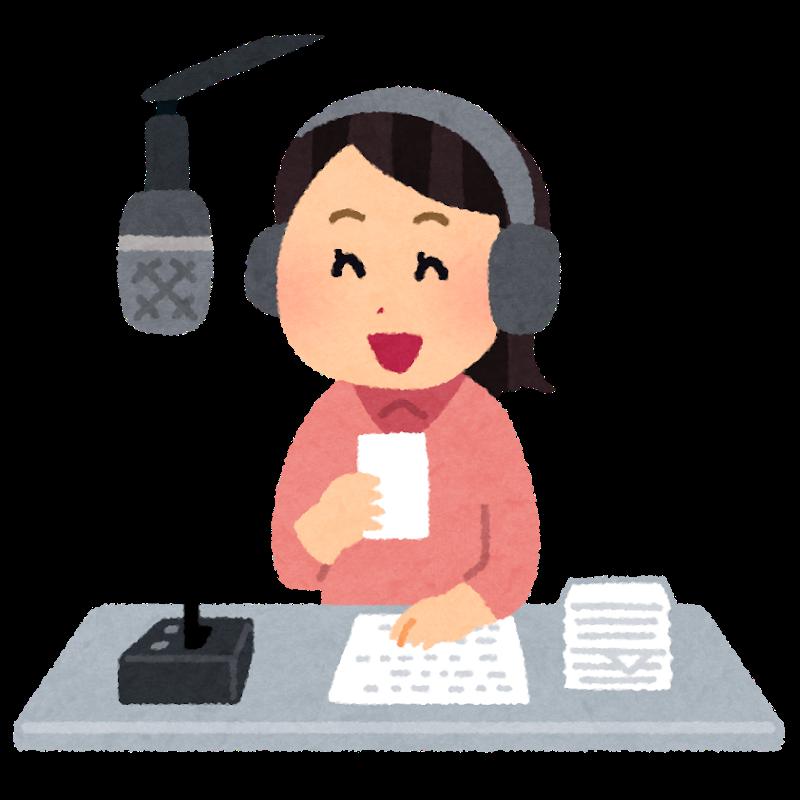 【ラジオパーソナリティー募集】デジコRadioが始まります!