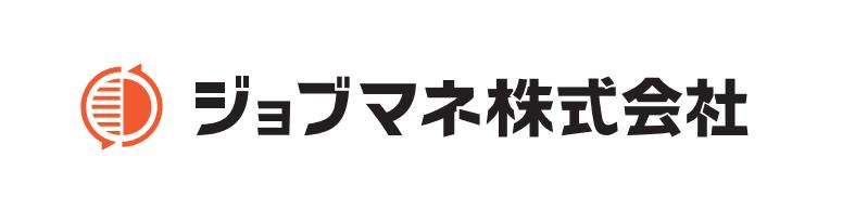 インターン生が突撃インタビューvol.1【ジョブマネ株式会社】
