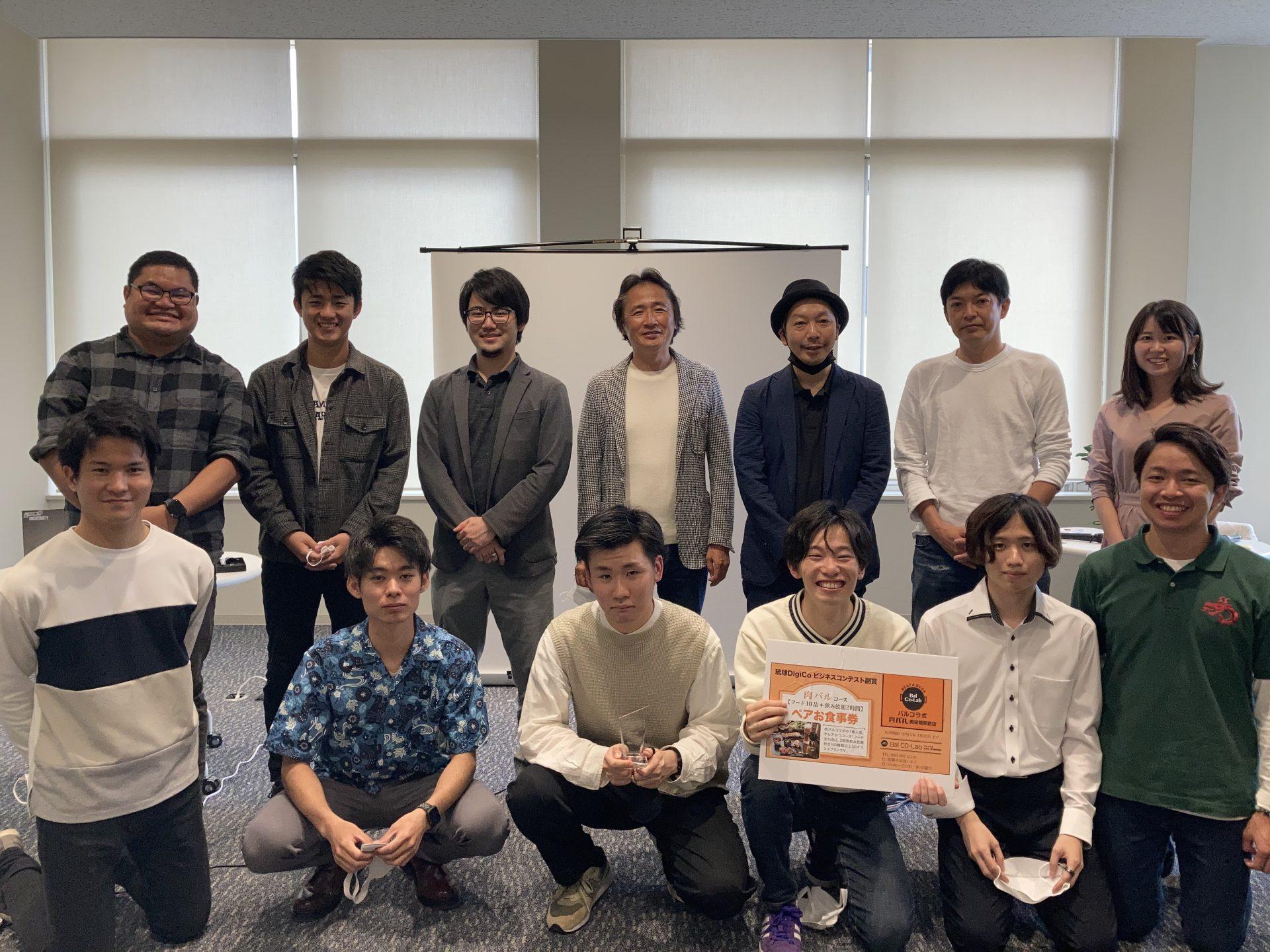 【インターン日記】学生ビジコン結果報告!